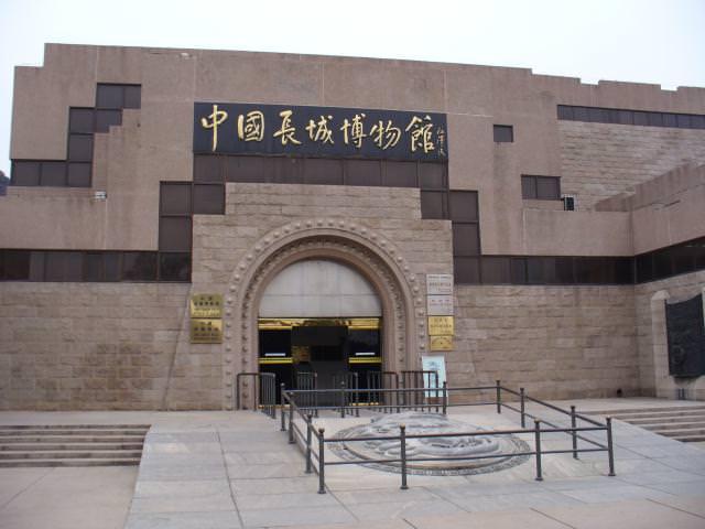 beijing329