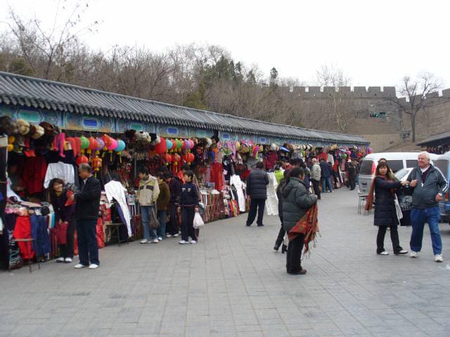 beijing330