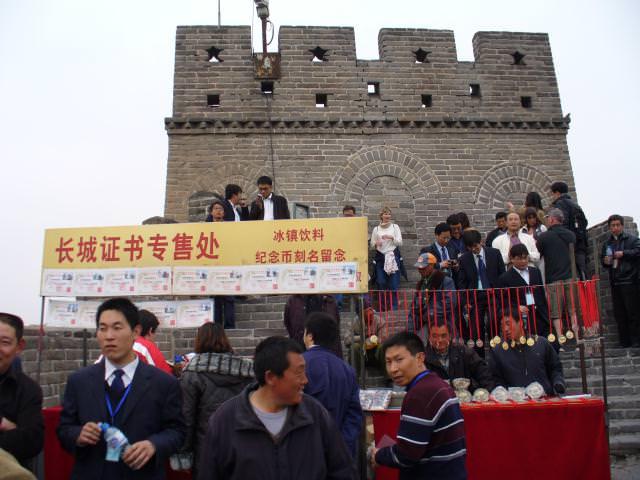 beijing339