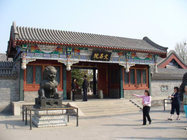 beijing367