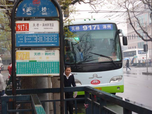 beijing391