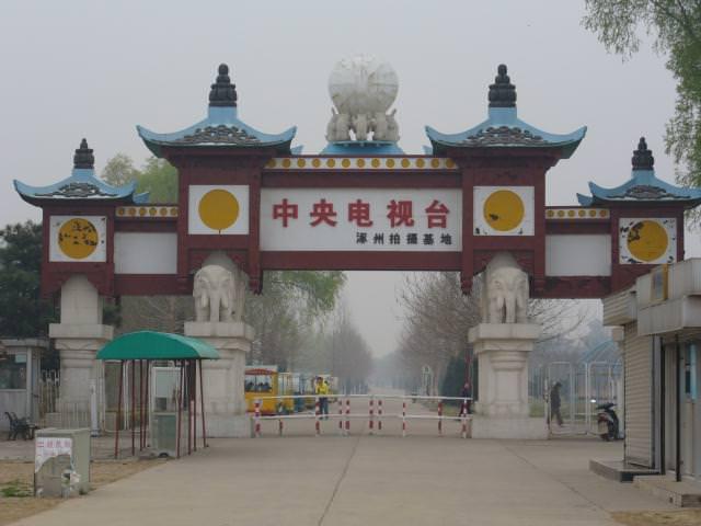 beijing399
