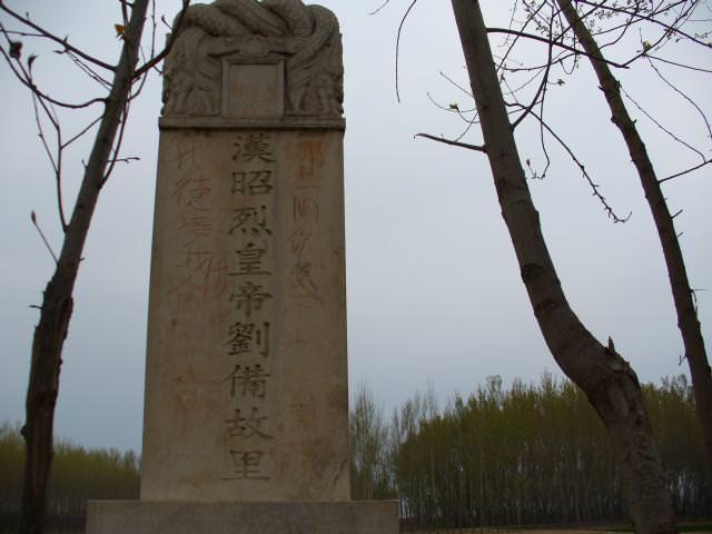 beijing421