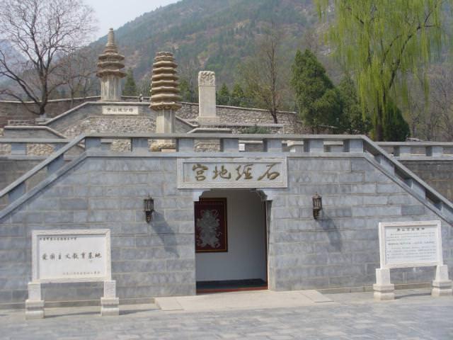 beijing451