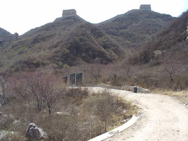 beijing458