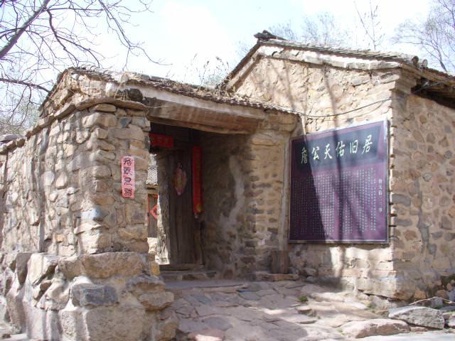 beijing478