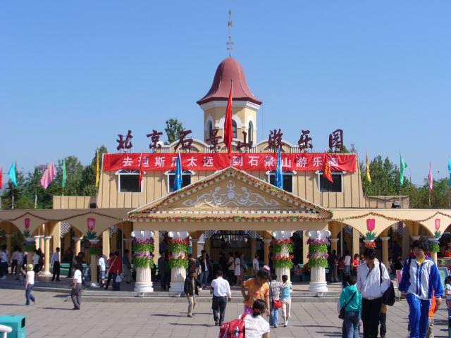 beijing509