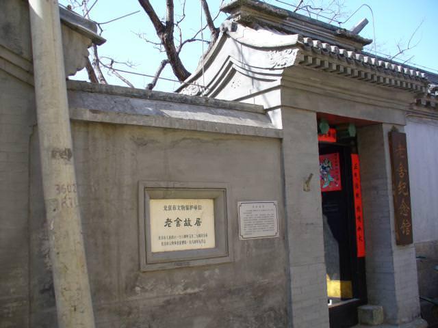 beijing59