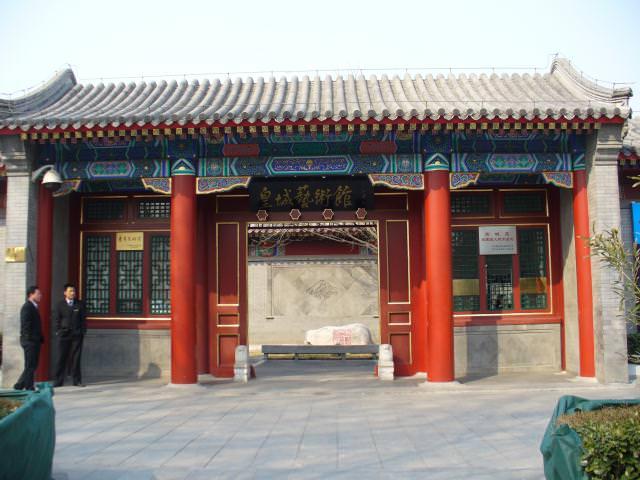 beijing83