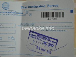 cambodia-thailand07