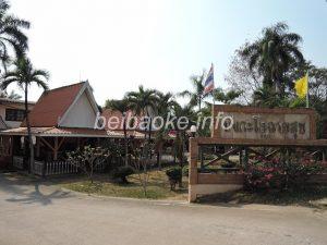 cambodia-thailand09