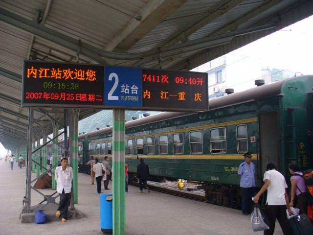 chongqing003