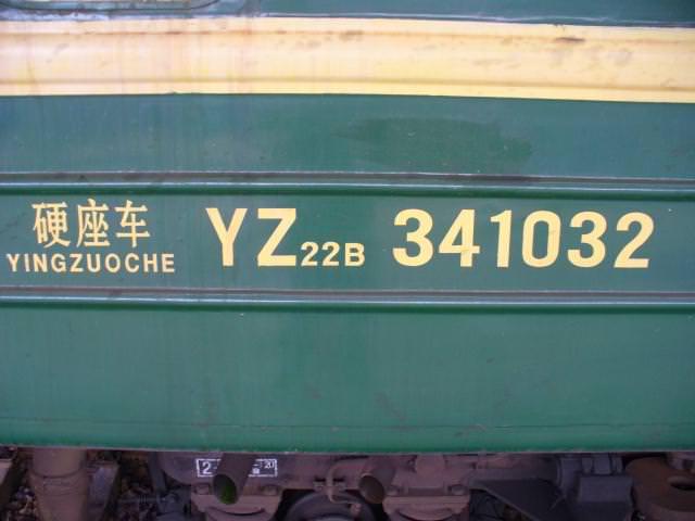 chongqing004