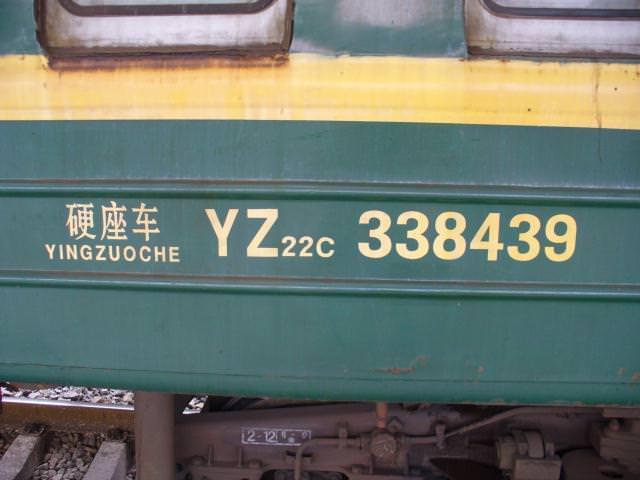 chongqing005