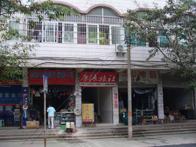 chongqing009
