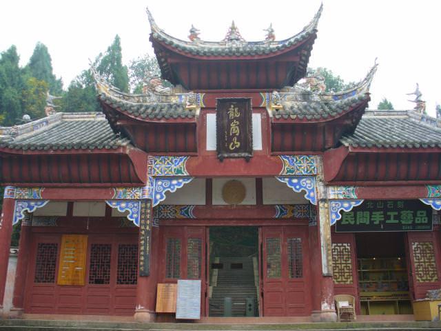 chongqing011