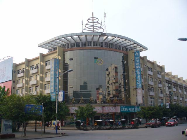 chongqing025