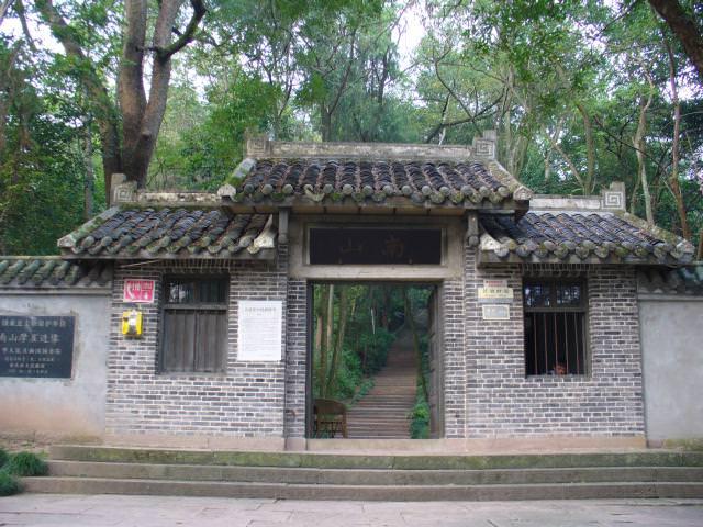 chongqing027