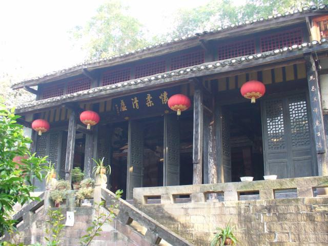chongqing028