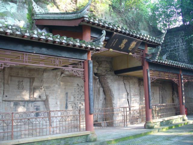 chongqing031
