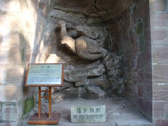 chongqing032