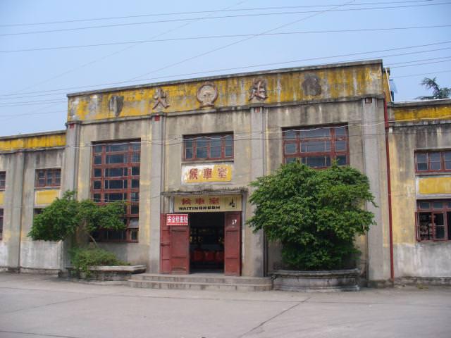 chongqing056