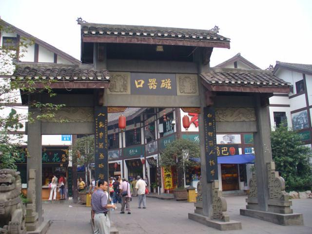 chongqing061