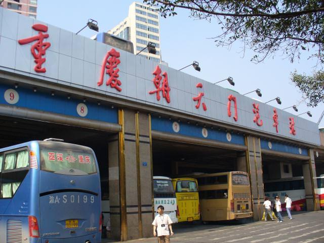 chongqing065