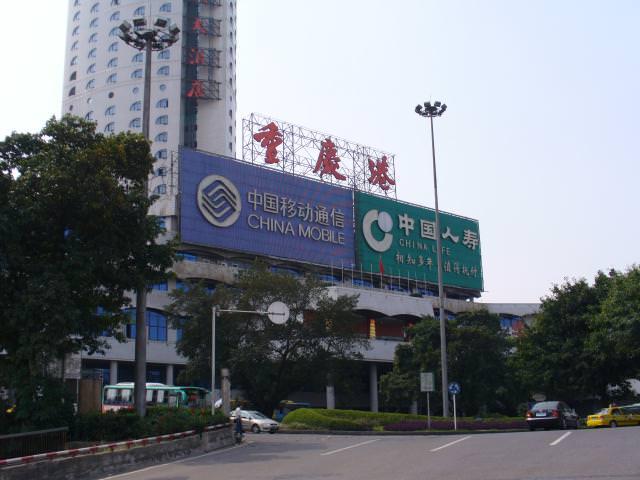 chongqing068