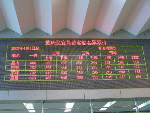 chongqing069