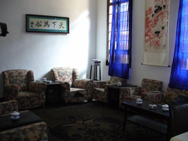 chongqing074