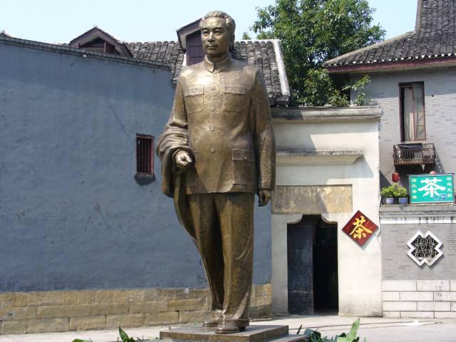 chongqing082