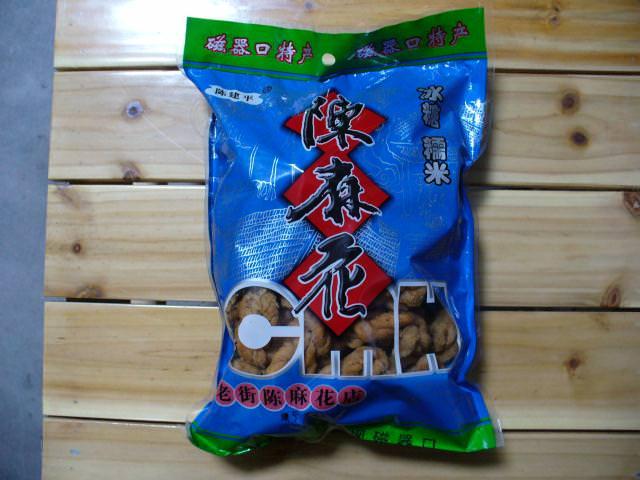 chongqing098