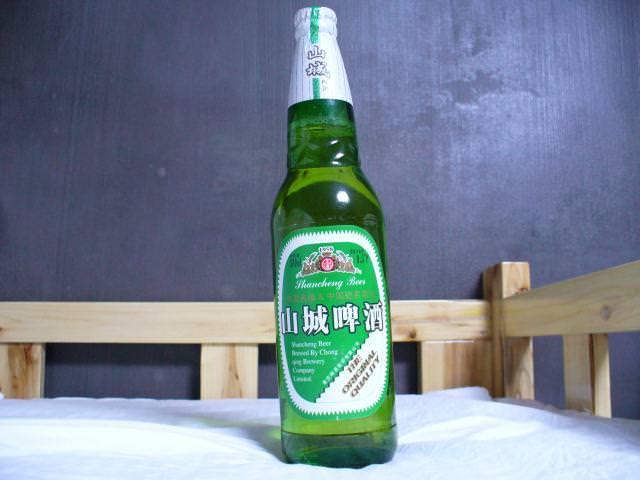 chongqing102