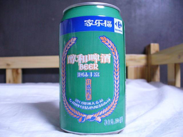 chongqing103