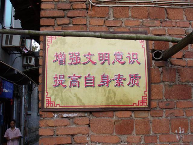 chongqing105