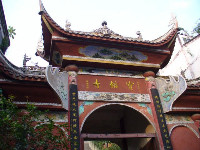chongqing106