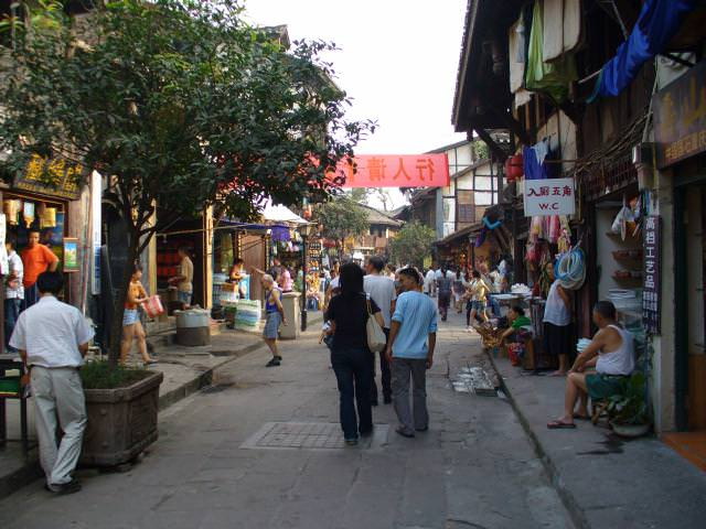 chongqing109