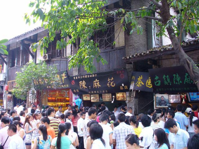 chongqing110
