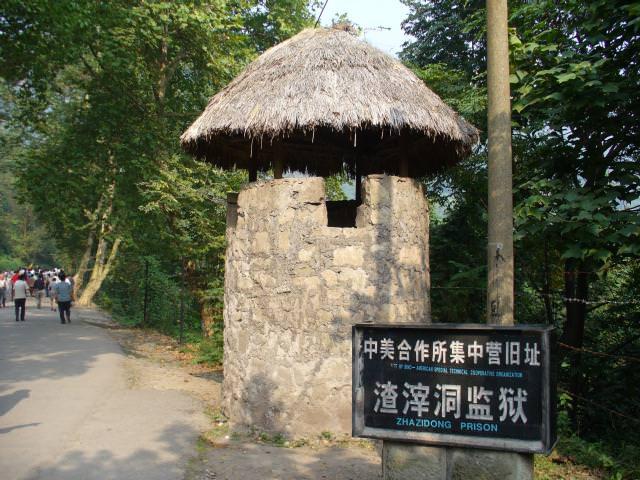 chongqing117