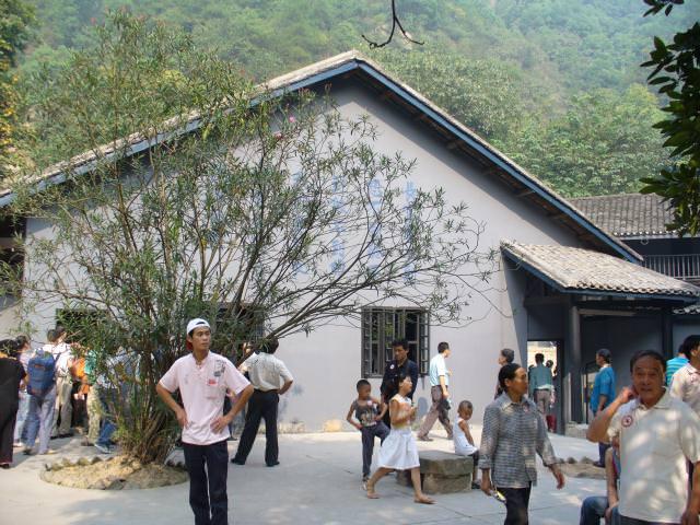 chongqing119