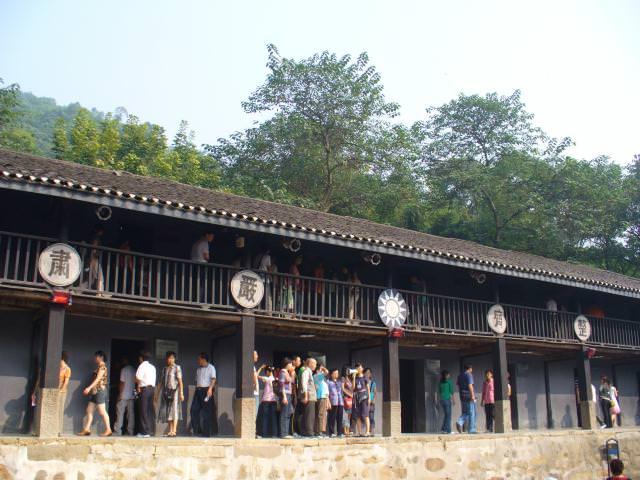 chongqing121