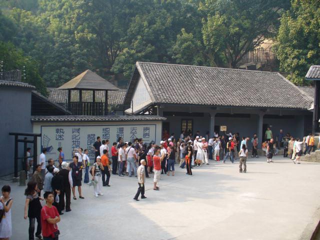 chongqing122