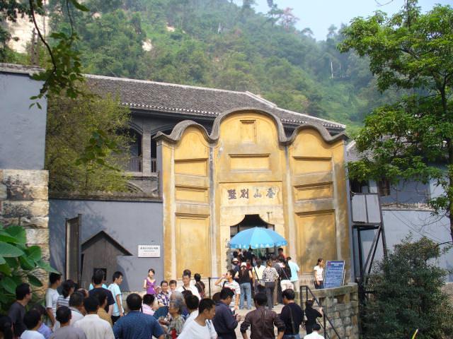 chongqing124