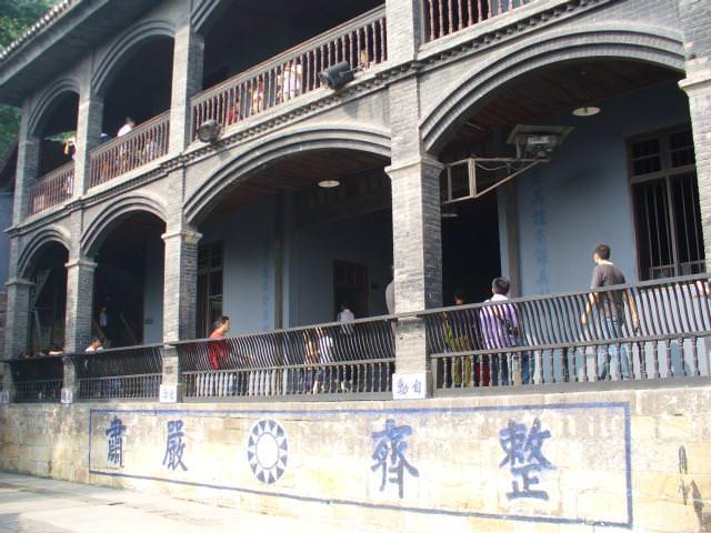 chongqing125