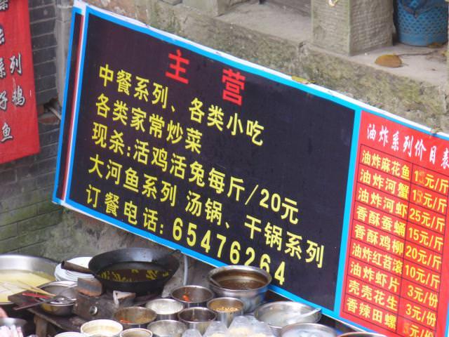 chongqing131