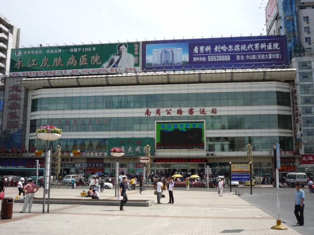 dongbei_040