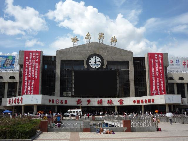 dongbei_042