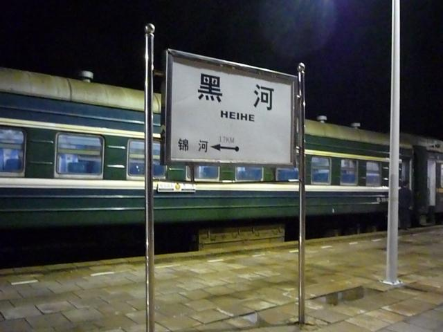 dongbei_120