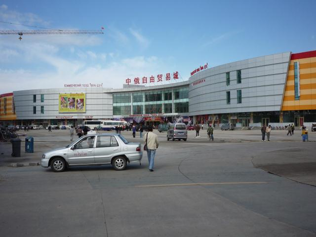dongbei_122